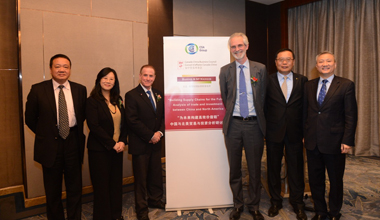 CSA Group, Canada China Business Council, Embassy of Canada and Baker & McKenzie